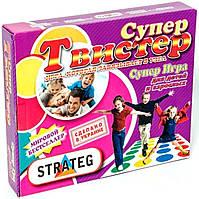 Підлогова гра «Strateg» (379) Супер Твістер (укр/рос.)