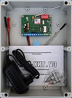 Охранный прибор GSM-ХИТ-box.V3