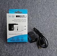 Сетевая зарядка Meizu 5v 1a