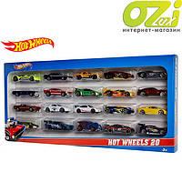 Подарочный набор из 20-ти автомобилей Hot Wheels H7045