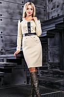 Экстравагантное бежевое платье с кожаными вставками Д-1035