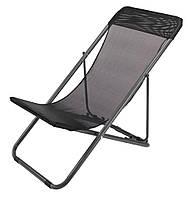 Садовый стул шезлонг черно серый из сетки