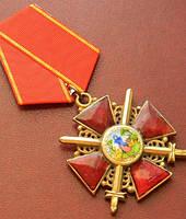 ОРДЕН СВЯТОЙ АННЫ II СТЕПЕНИ С МЕЧАМИ , фото 1