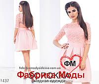 4cfc2a93b97d Нарядное платье с пышной юбкой Производитель Украина доставка в Россию СНГ р .42-46