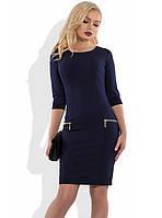 Темно-синее платье с молнией по спинке Д-1037