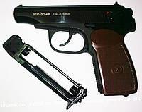Пневматический пистолет Макарова Baikal MP-654К