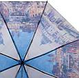 Жіночий парасольку MAGIC RAIN, фото 3