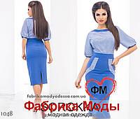Эффектное повседневное платье-футляр офисный стиль Производитель Украина доставка в Россию СНГ р.42-46