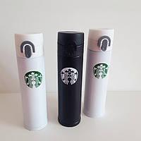 Для напитков термос вакуумный Starbucks 380мл.