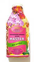 Удобрение Мастер для орхидей, 0,3 л