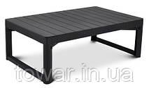Стол LYON для Corfu 2 в 1 116x71x66cm