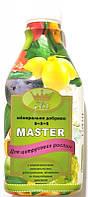 Удобрение Мастер для цитрусовых, 0,3 л