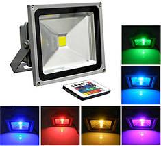 Светодиодные цветные прожекторы