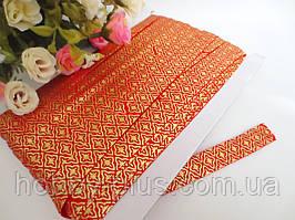 Бейка-резинка для повязок, цвет красный с золотым рисунком, 15 мм