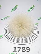 Меховой помпон Песец, Крем-ваниль, 10 см, 1789