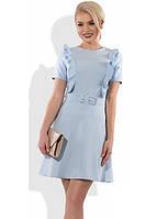 Офисное мини платье голубое Д-1041