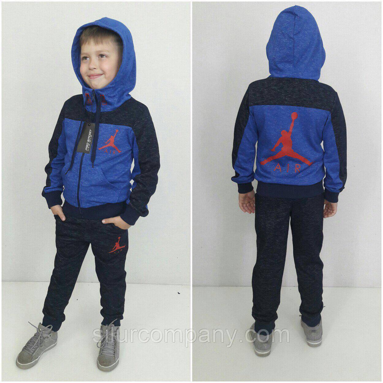 0467282d Спортивный детский костюм Найк   Костюм спортивный для мальчика весна, фото  1