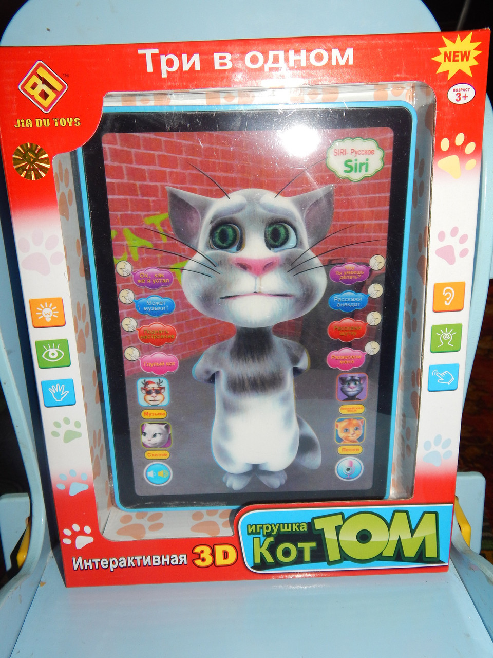 Интерактивный планшет Том