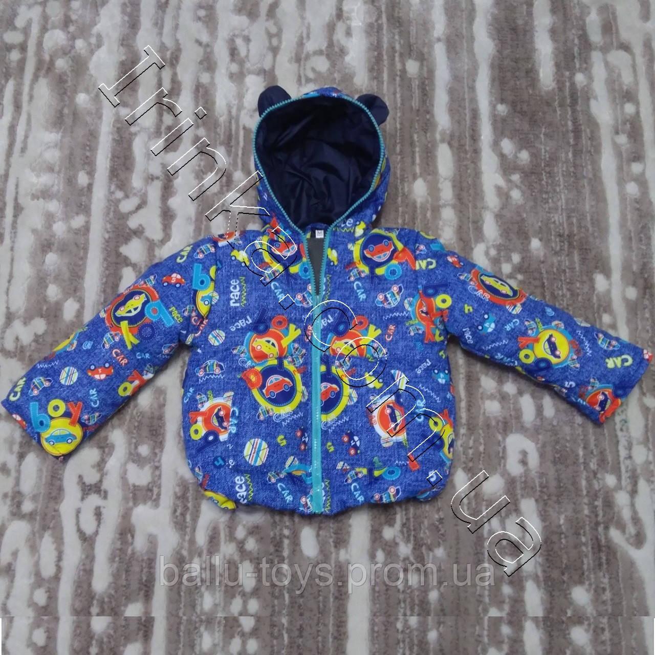 Детская теплая куртка демисезонная Джинс (1-3 года)