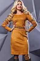Замшевое платье с вышивкой и поясом Д-1042