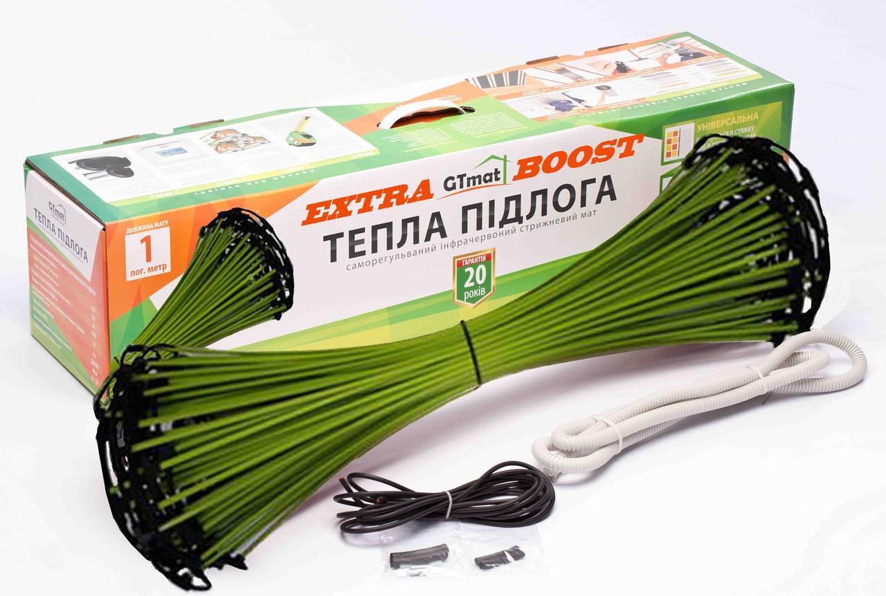 Стержневой инфракрасный теплый пол GTmat ExtraBOOST S-103 3 м.кв.,480 до 570 Вт. гарантия 20 лет