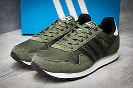 Кроссовки мужские Adidas  Haven, хаки (12324) размеры в наличии ► [  43 (последняя пара)  ]
