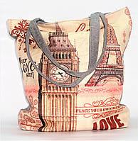 "Женская пляжная сумка из ткани ""LOVE""  WUU-162710, фото 1"