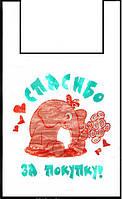 Полиэтиленовые пакеты майка ,,Спасибо слоник,, 36-58 см/уп-50 шт