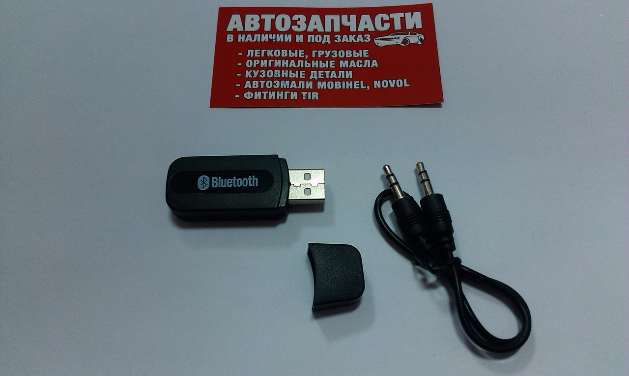 Bluetooth адаптер под AUX магнитолу