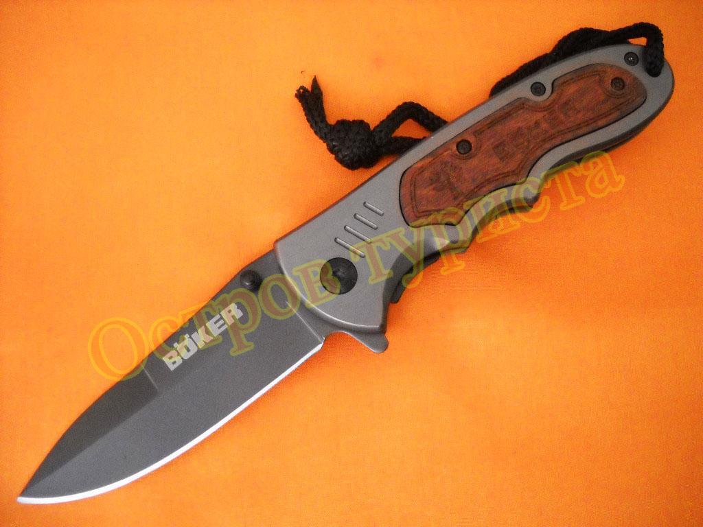 Нож складной Boker C-0211, фото 1