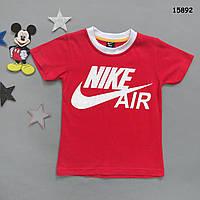 Футболка Nike для мальчика. 3-4;  4-5;  5-6;  7-8;  9-10 лет