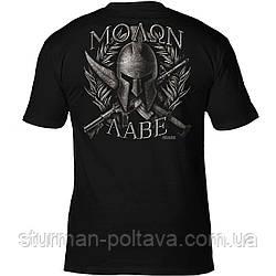 Футболка мужская  патриотическая    'Molon Labe' 7.62 Design Premium Men's Patriotic   -  Прийди и возми