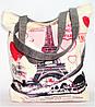 """Женская пляжная сумка из ткани """"Париж""""  WUU-325664"""