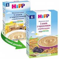 "Молочная каша HiPP ""5 злаков с черносливом"" с пребиотиками, 250 г"