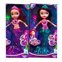 Кукла 833 Русалка ,2 вида