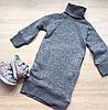 Платье-гольф для девочек 4-6 лет Mini Molly France