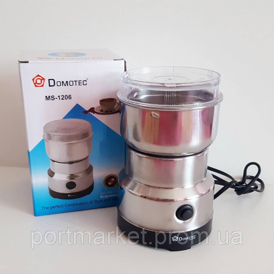 Кофемолка Domotec Ms-1206