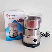 Кофемолка Domotec Ms-1206, фото 1