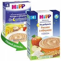"""Молочная органическая рисовая каша с яблоком HiPP """"Спокойной ночи"""", 250 г"""