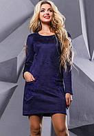 Темно-синее замшевое платье с вышивкой Д-1044, фото 1