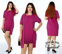 Женское стильное платье со стразами Батал, фото 1