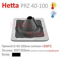 Master flash с замком для кровли Hetta PRZ 40-100