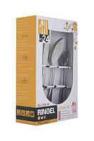 Столовые приборы RINGEL Promo 24 пр. RG-3105-24