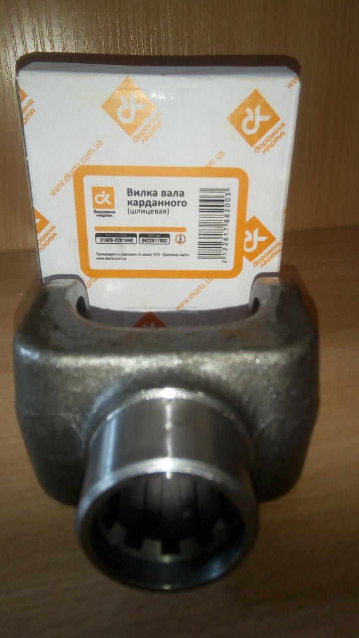 Вилка вала карданного ГАЗ 2410,3302 шлицевая