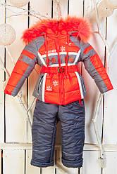 Детский зимний комбинезон  для девочки Фешион, Fashion