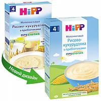 Молочная рисово-кукурузная каша HiPP с пребиотиками, 250 г