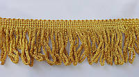 Бахрома  4.5 см  № 4365-2  золото