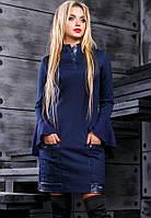 Оригинальное синее платье с рукавами клеш Д-1045, фото 1