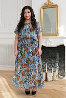 Шифоновое длинное платье  (54-60)