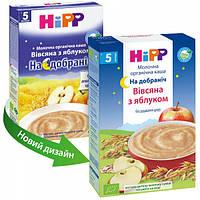 """Молочная органическая овсяная каша с яблоком HiPP """"Спокойной ночи"""", 250 г"""